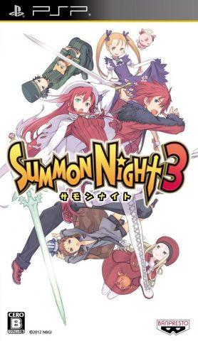 Summon Night 3 package image #1