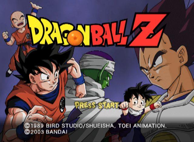 Dragon Ball Z: Budokai  title screen image #1