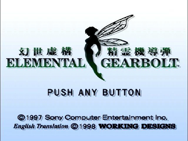Elemental Gearbolt  title screen image #1
