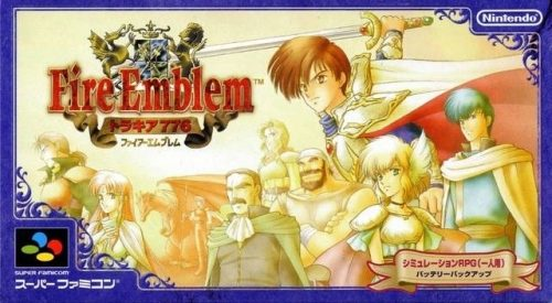 Fire Emblem: Thracia 776  package image #1