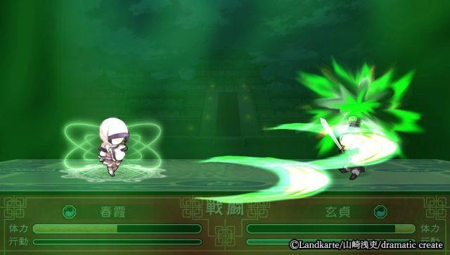 Akai Suna Ochiru Tsuki  in-game screen image #3