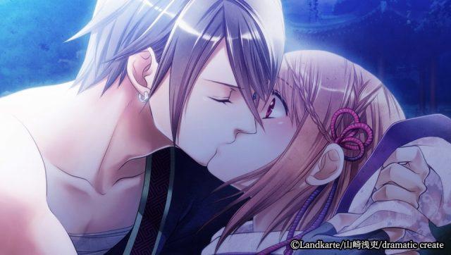 Akai Suna Ochiru Tsuki  in-game screen image #1