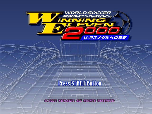 ISS Pro Evolution 2  title screen image #1
