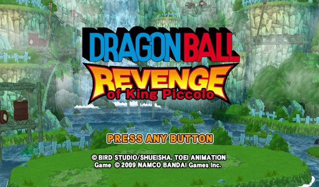 Dragon Ball: Revenge of King Piccolo  title screen image #1
