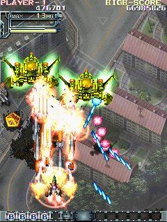 DoDonPachi Dai-Fukkatsu  in-game screen image #1