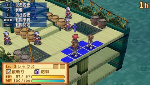 Summon Night 3 in-game screen image #1