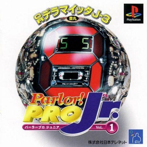 Parlor! Pro Jr. Vol. 1 package image #1