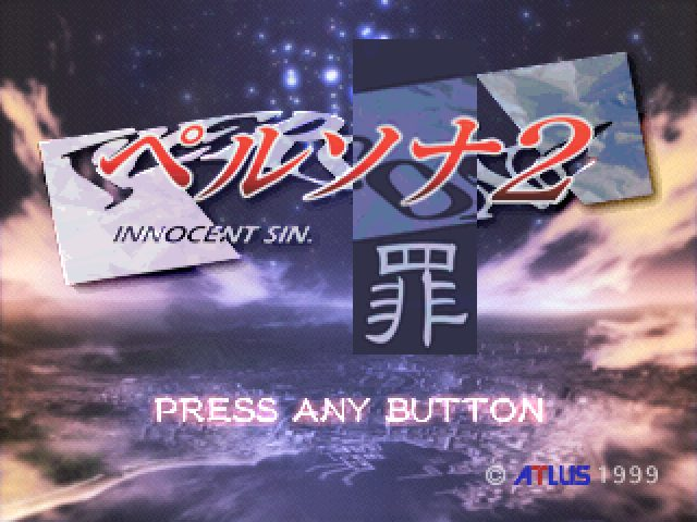 Persona 2: Innocent Sin  title screen image #1