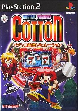 Magical Pachinko Cotton  package image #1