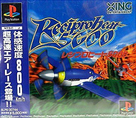 Air Race  package image #1