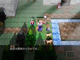 Mugen no Meikyuu Trilogy  in-game screen image #1