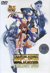 Mugen no Meikyuu Trilogy  package image #1